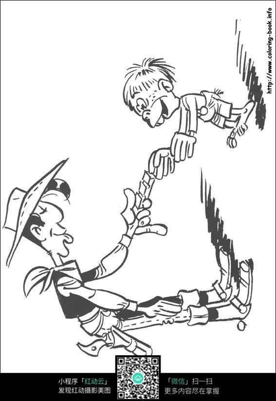 大人和小孩卡通手绘线稿