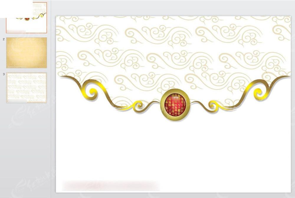 古典花纹背景ppt模板图片图片