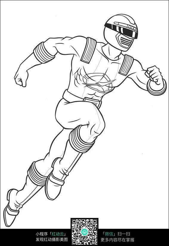 卡通奔跑的圣斗士手绘线稿图片