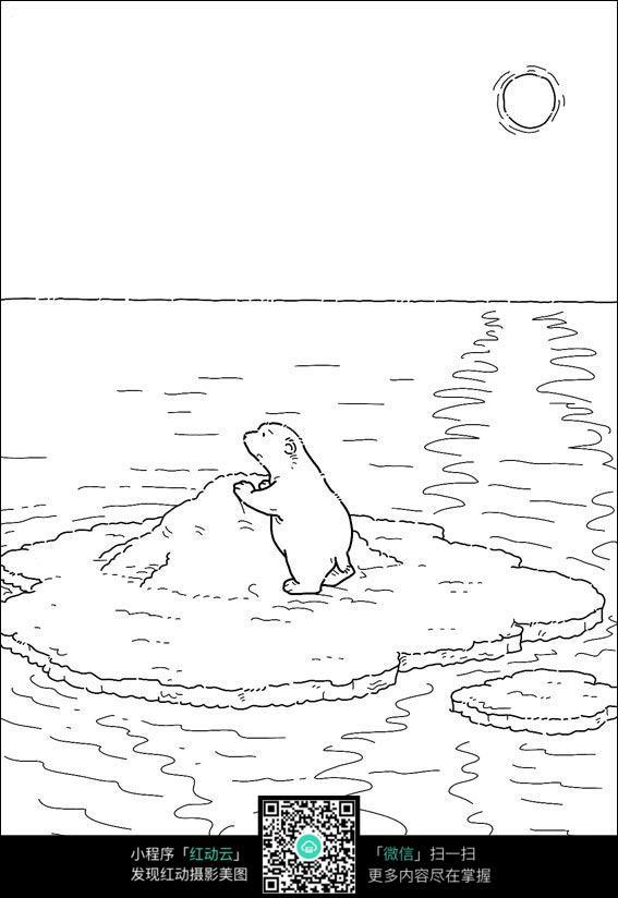 卡通冰川小熊手绘线稿图片