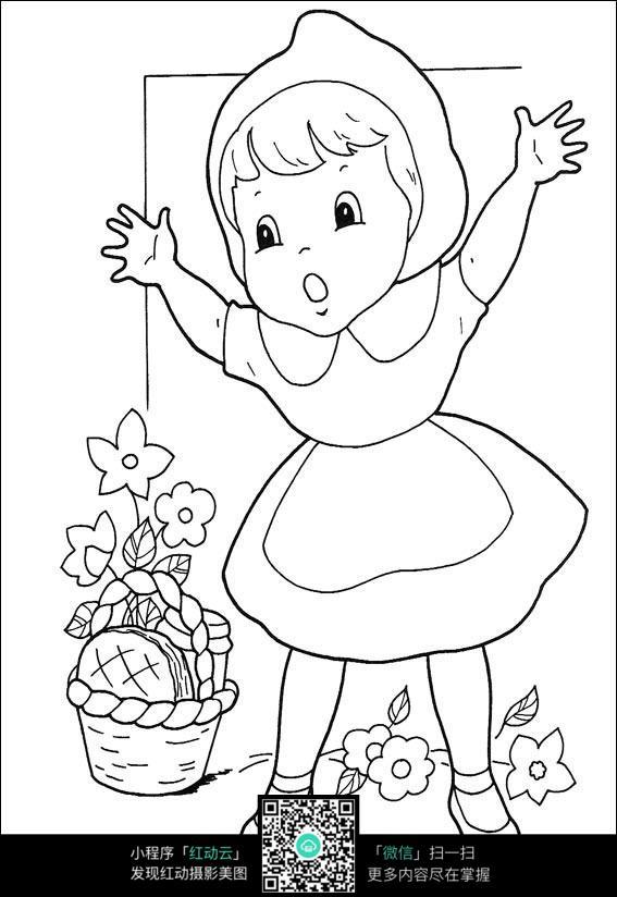 卡通采花的小女孩手绘线稿图片_人物卡通图片