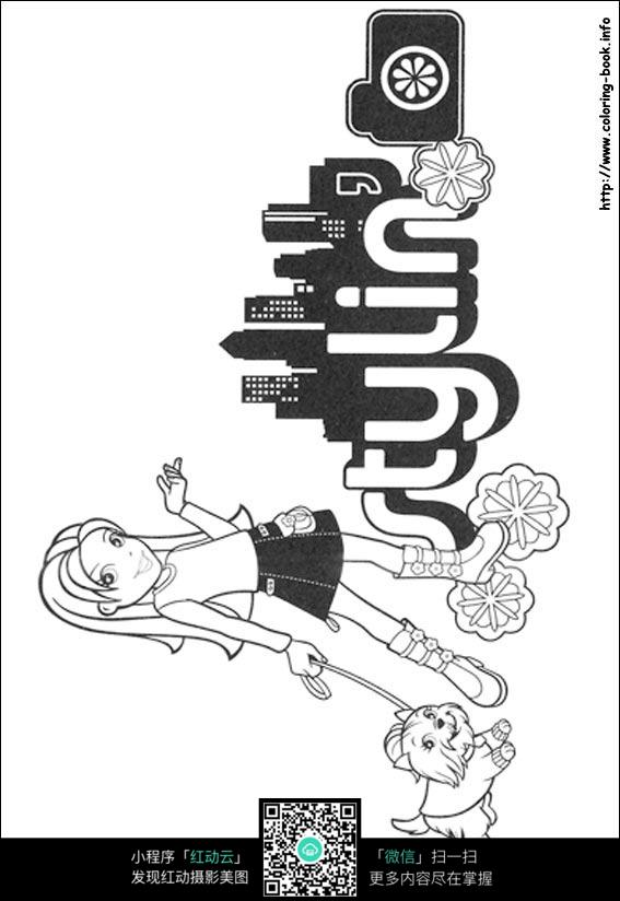 卡通城市夜晚美女手绘线稿图片