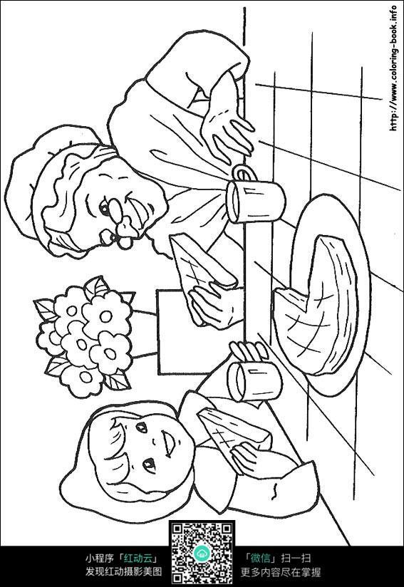 卡通吃蛋糕的奶奶小女孩手绘线稿图片