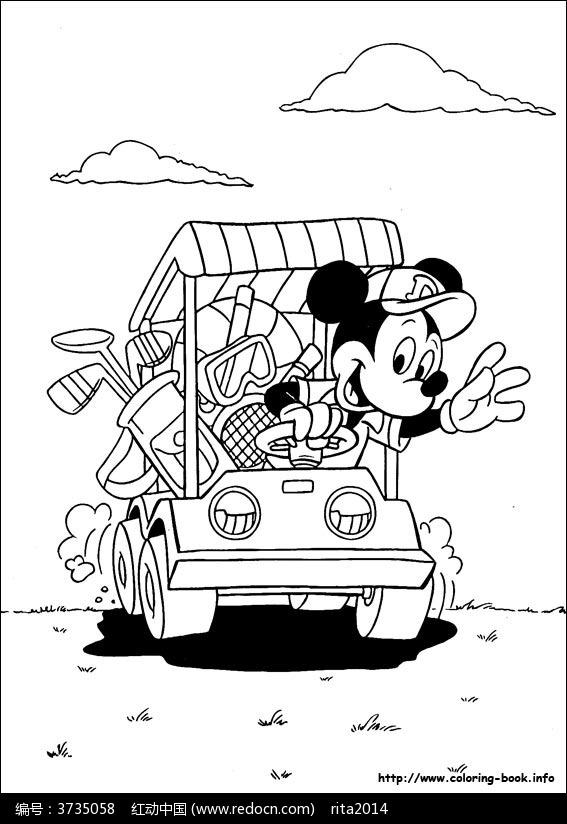 卡通出行的米老鼠手绘线稿图片