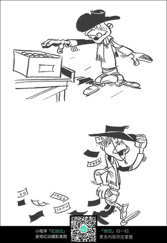 卡通掉钱的大叔手绘线稿图片