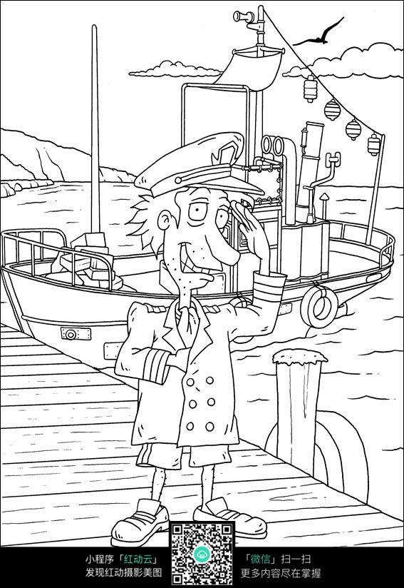 卡通海军爷爷手绘线稿图片