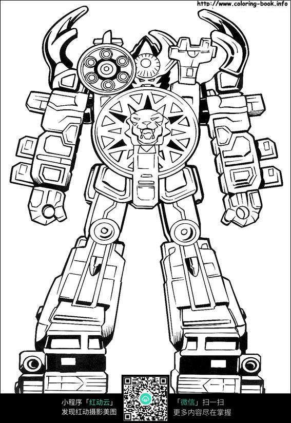 卡通机器人手绘线稿图片