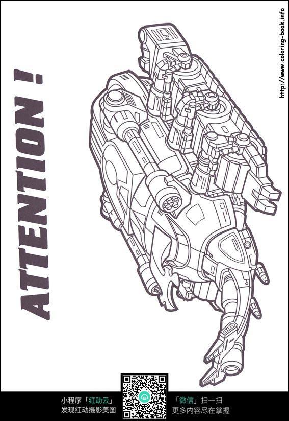 卡通盔甲机器手绘线稿图片