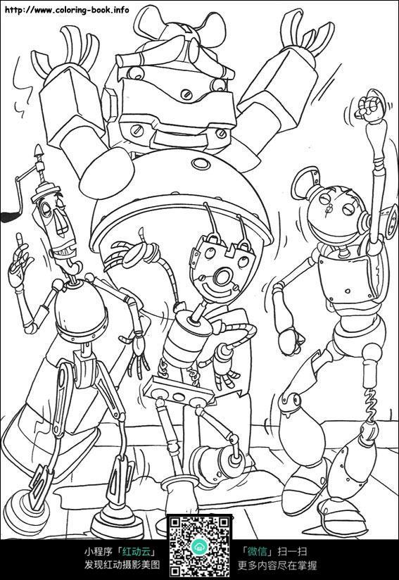 卡通零件机器人手绘线稿图片