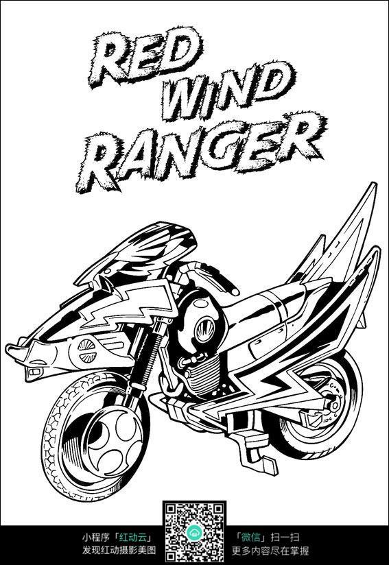 卡通摩托赛车手绘线稿图片