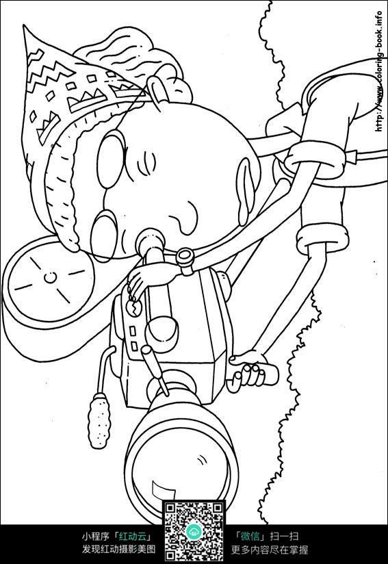 卡通拿望远镜的美女手绘线稿图片