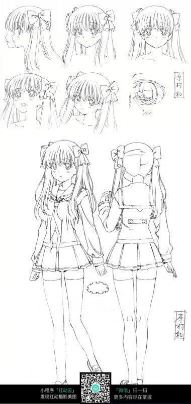 卡通女孩手绘前面和背影