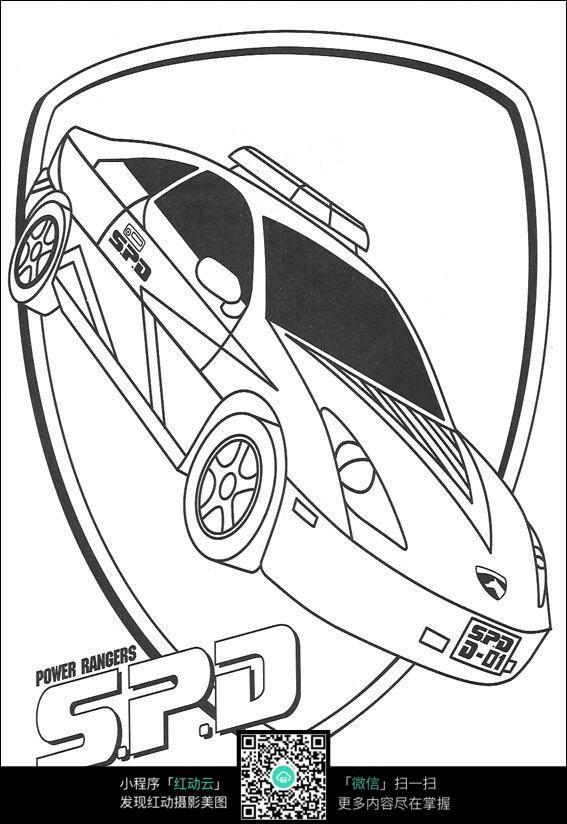 卡通跑车手绘线稿图片