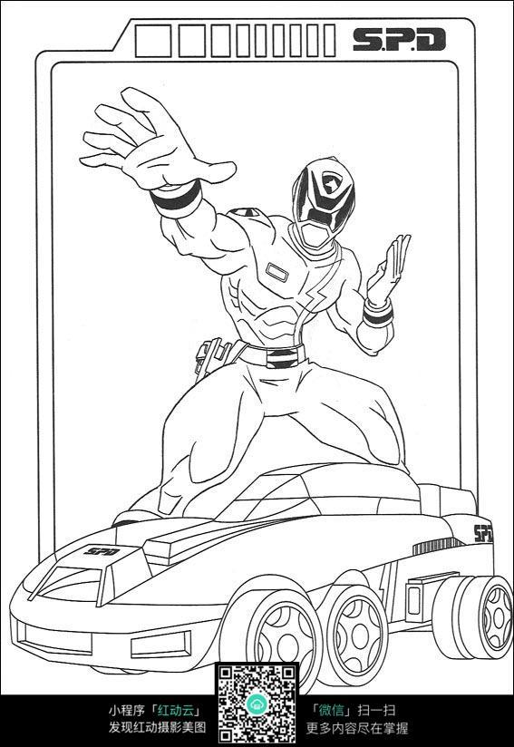 卡通跑车战斗士手绘线描图片