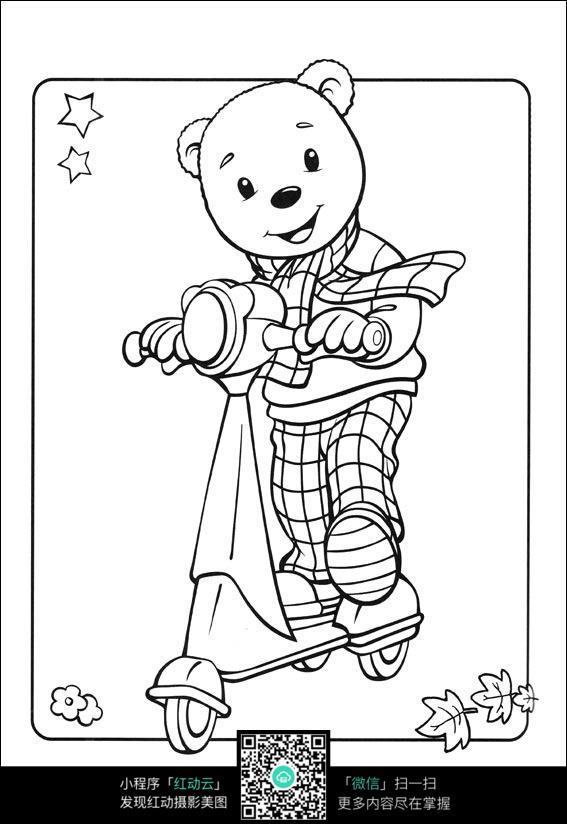 卡通骑单车的小熊手绘线稿图片