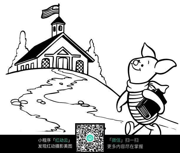 卡通上学的小猪手绘线稿图片