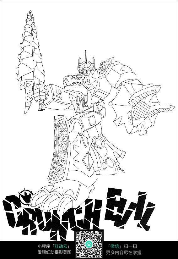 卡通圣斗士机器人手绘线稿图片