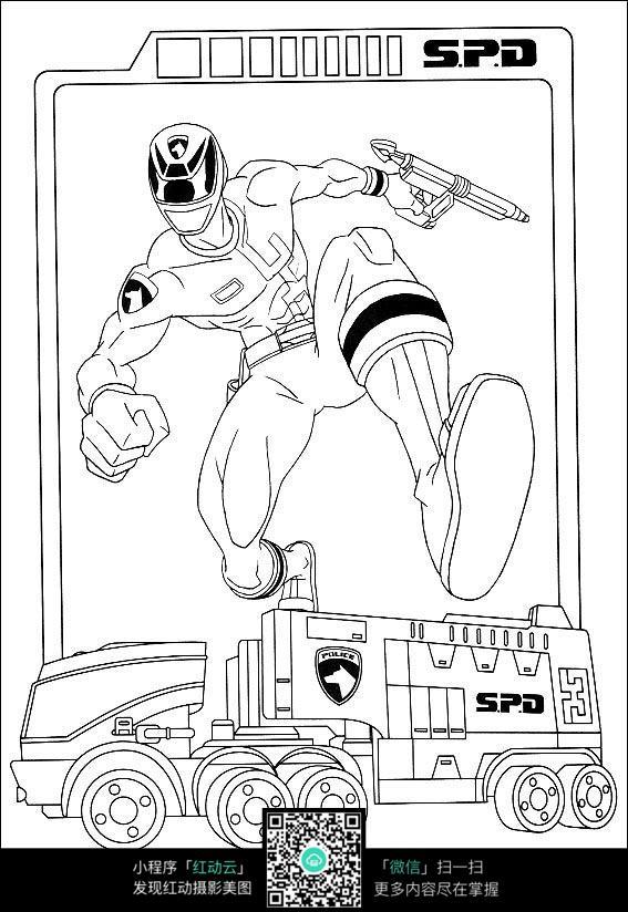 卡通圣斗士卡车手绘线稿图片