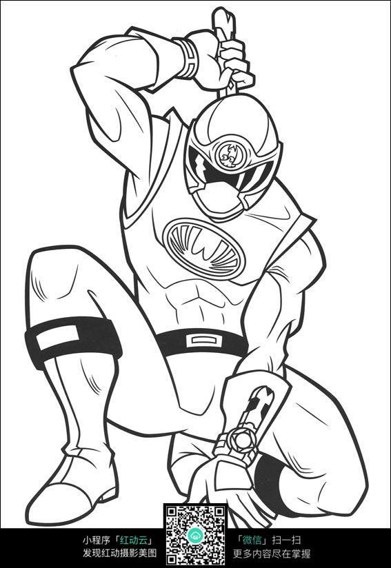 卡通圣斗士手绘线稿图片