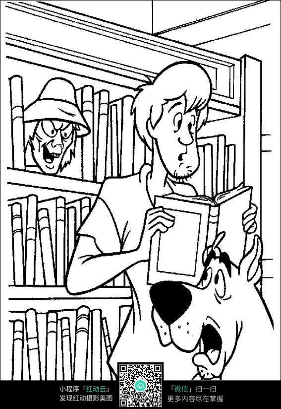 卡通图书馆看书的主人小狗手绘线稿图片