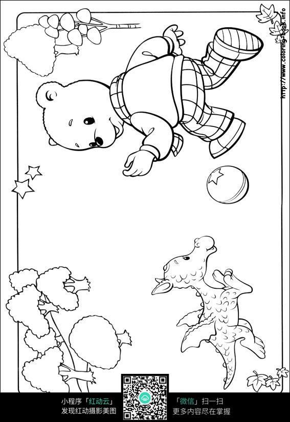 卡通小恐龙小朋友手绘线稿图片