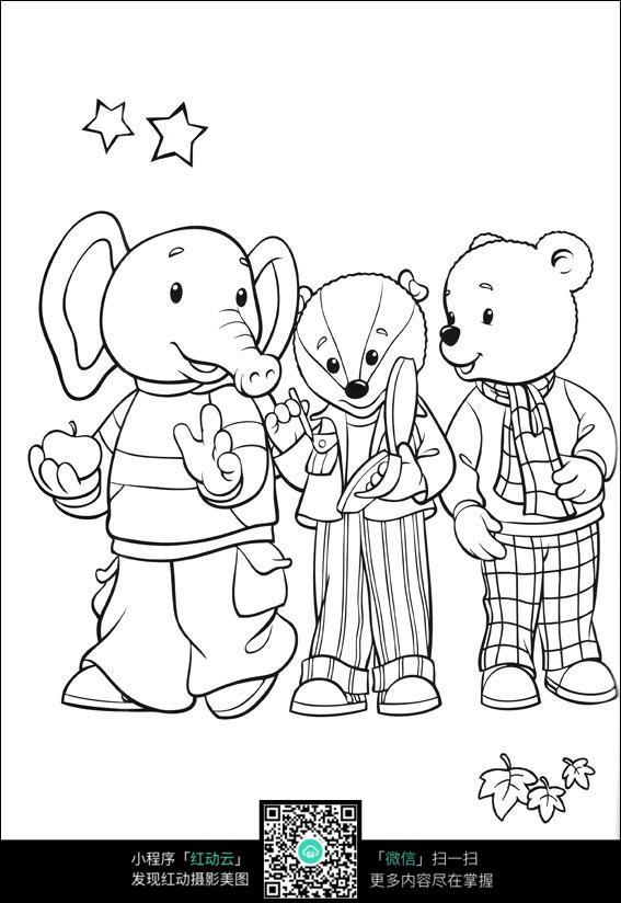 卡通小熊大象手绘线稿图片