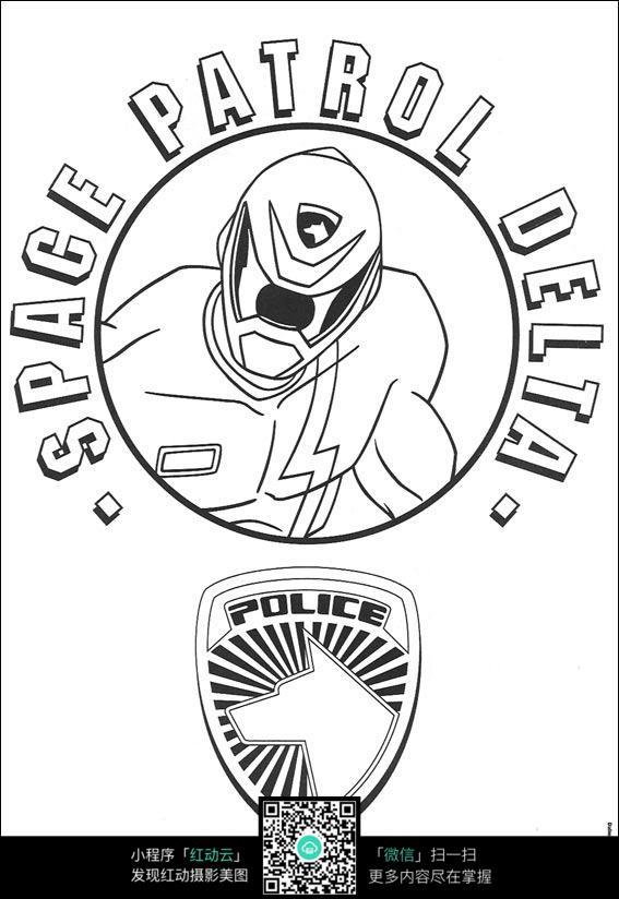卡通蜜蜂小怪兽手绘线描图片