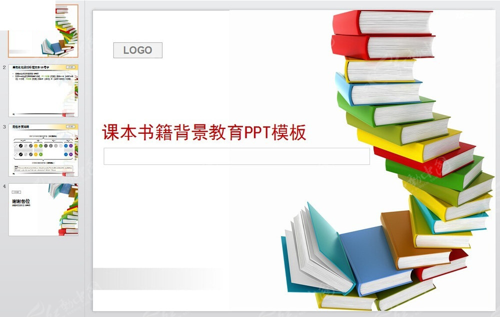 课本书籍背景教育ppt模板免费下载_教育培训素材图片