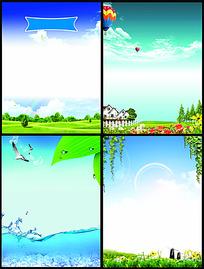 蓝色清新天空海报背景模板