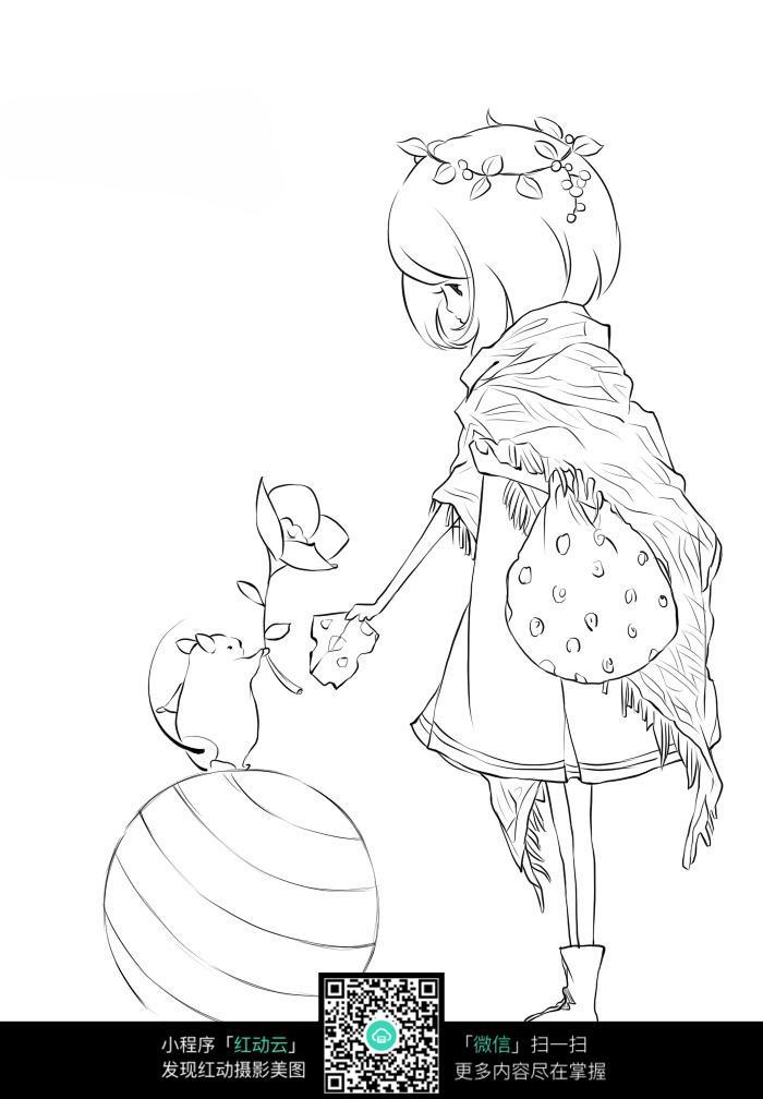 老鼠和女孩卡通手绘线稿