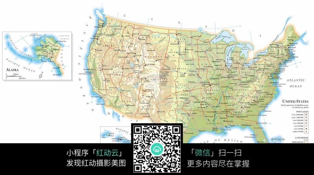 美国地图图片_其他图片