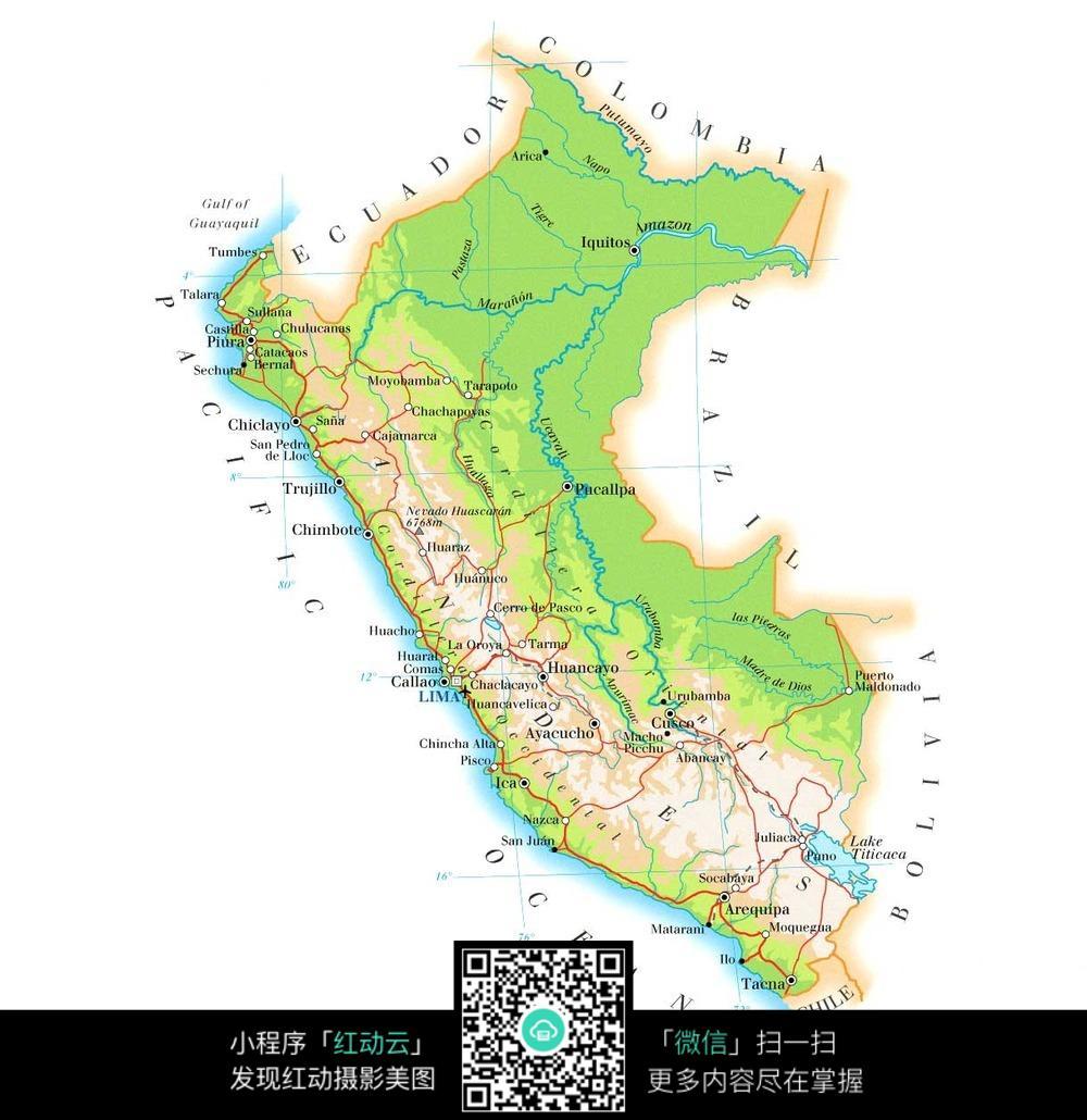 秘鲁地图图片