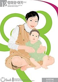 母子人物插画