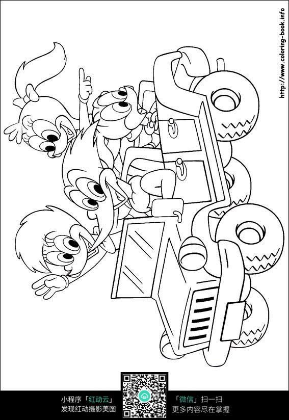 欧美动画手稿
