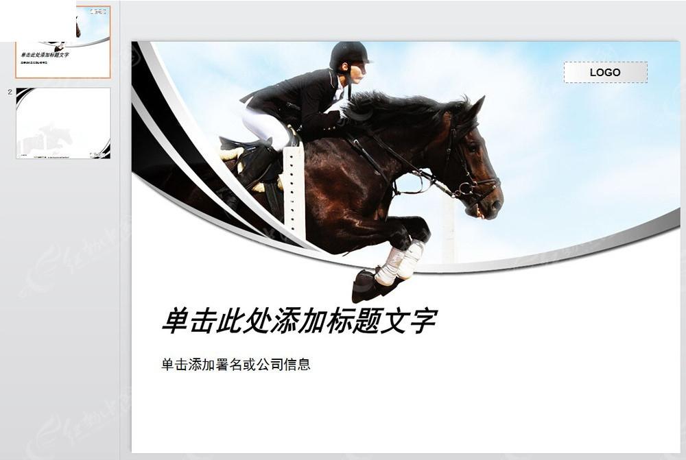 骑马运动ppt模板免费下载_其他ppt素材图片