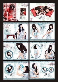 青花瓷写真相册模板