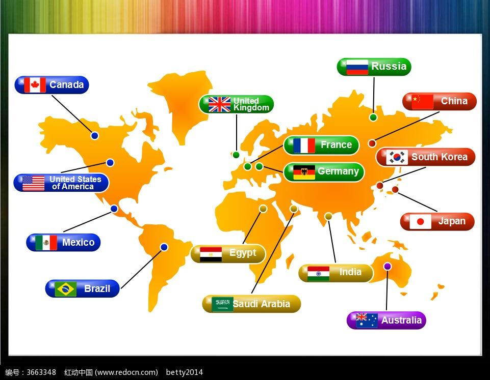 世界地图ppt模板图片