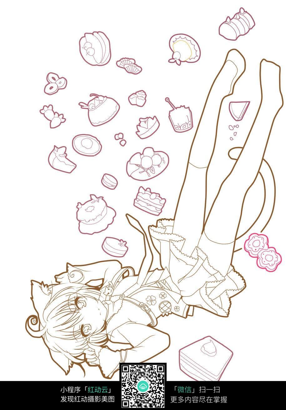 食物和女孩卡通手绘线稿图片
