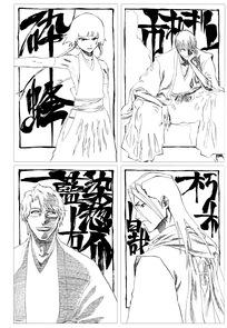 四格人物漫画黑白稿