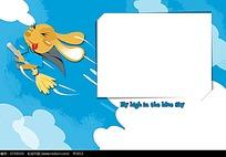 小飞鼠卡通模板