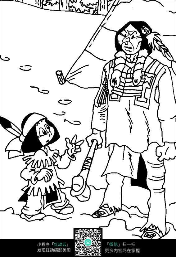 印第安漫画线稿