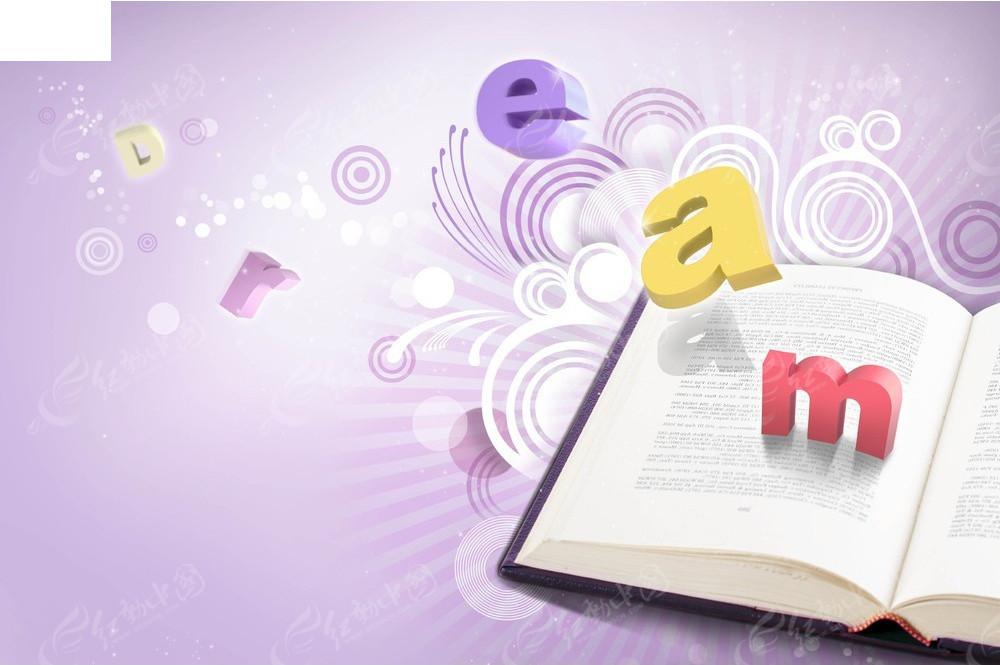 紫色书本创意背景模板