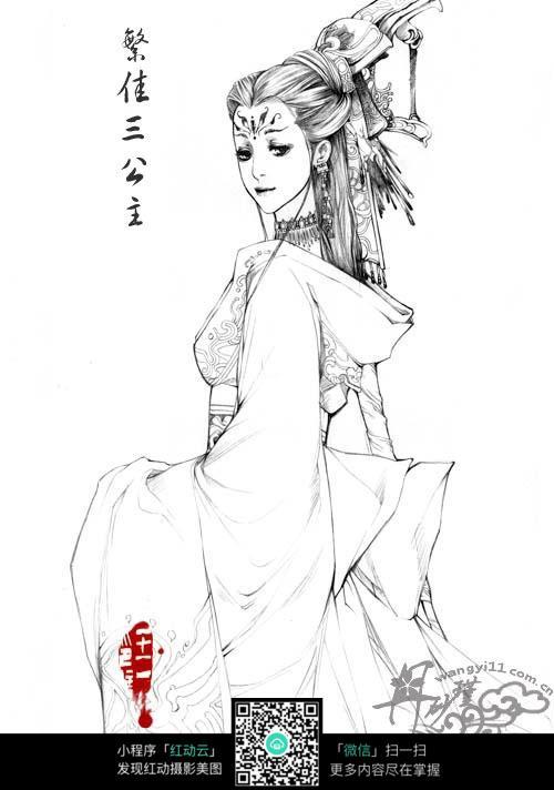古装美女卡通手绘线稿_人物卡通图片_红动手机版