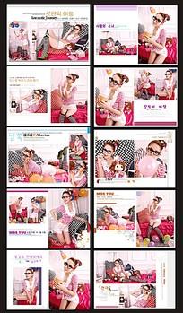 韩国女孩写真相册模板