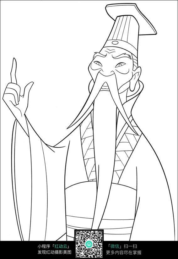 免费素材 图片素材 漫画插画 人物卡通 花木兰动画皇帝造型