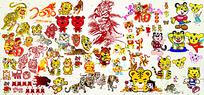 虎年春节素材