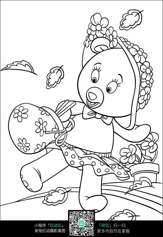 卡通动物简笔画 快乐的小熊