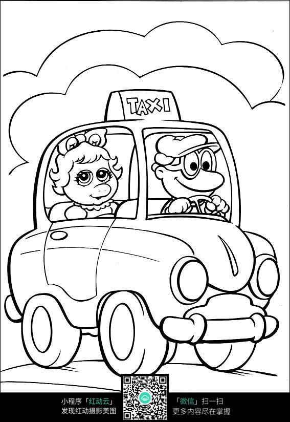 免费素材 图片素材 漫画插画 人物卡通 卡通乘坐出租车的小猪美女手绘
