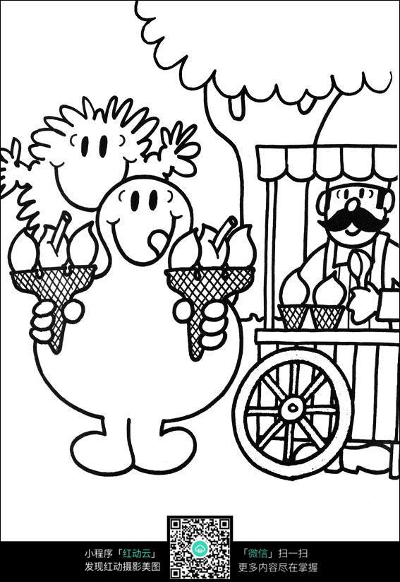 卡通吃冰激凌的小孩手绘线稿图片  手绘线稿 线稿图片 卡通画 手绘
