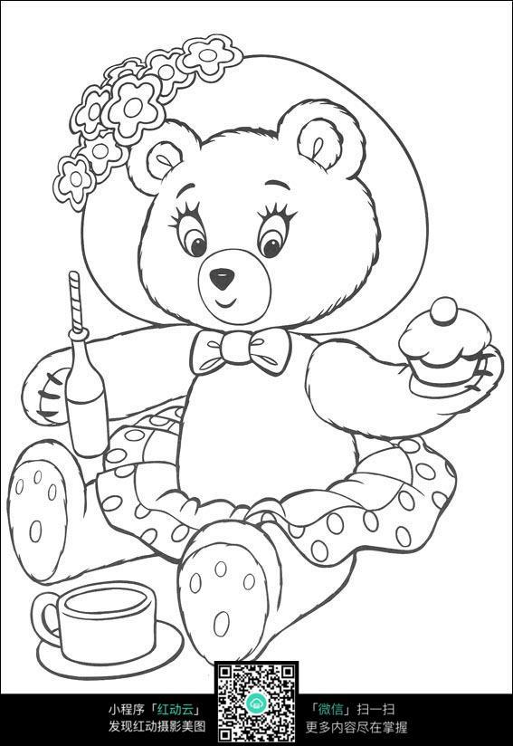 卡通吃东西的小熊黑白简笔画图片素材图片免费下载 红动网